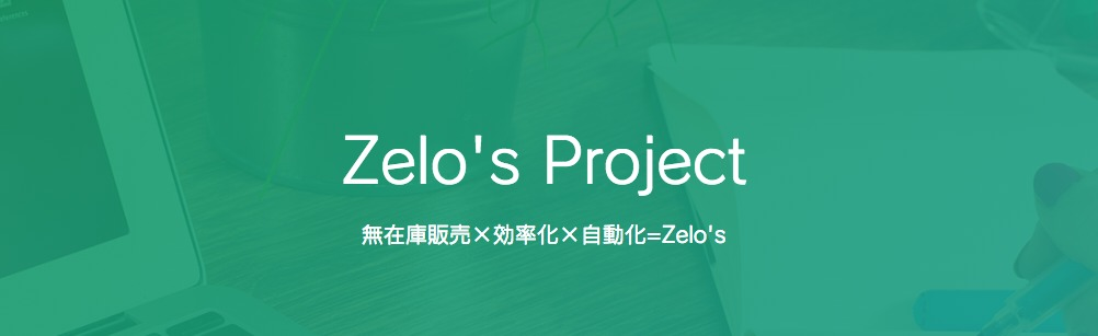 Zelo's Project
