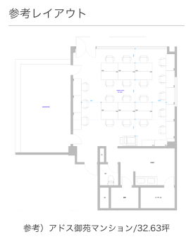 マック銀座ビル3階間取り
