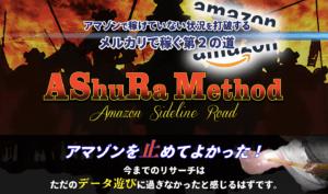 AShuRa-Method