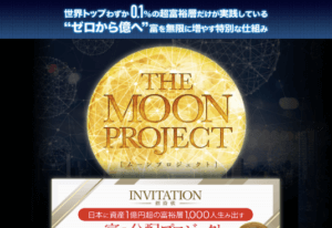 MOON-PROJECT