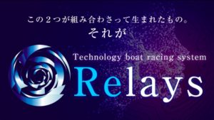 Technology boat raceing system Relays